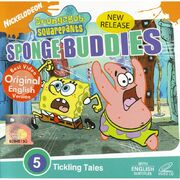 VCD - SpongeBuddies