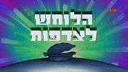 Hebrew216b