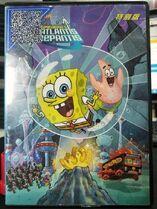 SpongeBob SquarePants -Atlantis SquarePantis Taiwanese DVD