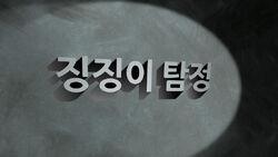 224a (Korean)