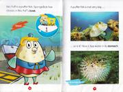 Mrs.-Puff-in-Underwater-Friends