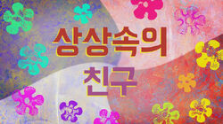 225a (Korean)