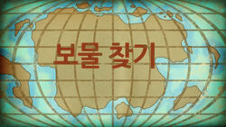 224b (Korean)