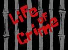 02x07b.Преступная жизнь
