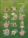 StickersSBGR
