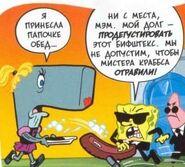 Black-suits-comic