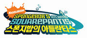 Spongebob nds logo