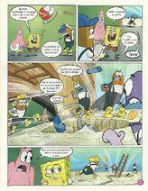 ΜπομπΣφουγγαράκηςΠεριοδικό Μάρτιος2010 Σελίδα25