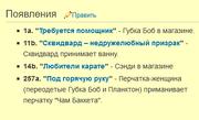 Шаблонв
