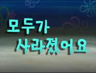 Gonetitlecardkorean