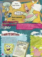 ΜπομπΣφουγγαράκηςΠεριοδικό Φεβρουάριος2010 Σελίδα08