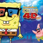 SpongeBob SquarePants 4-D Ride poster