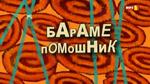 Macedonian1