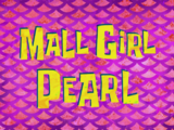 Mall Girl Pearl/gallery