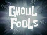Глупые призраки
