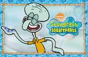 SpongeBob SquarePants Squidward Wallpaper