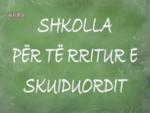 S8E5a title card (Albanian)