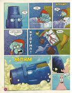 ΜπομπΣφουγγαράκηςΠεριοδικό Μάρτιος2009 Σελίδα14
