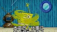 Nickelodeon Japan Spongebob Let's say Alright!