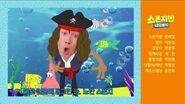 SpongeBob SquarePants - Credits 2