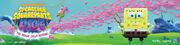 2017-sim-spongebob-banner