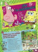 ΜπομπΣφουγγαράκηςΠεριοδικό Φεβρουάριος2010 Σελίδα06
