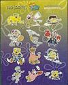 StickersSBGR2