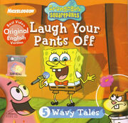 Laugh Your Pants Off