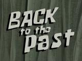 Назад в прошлое