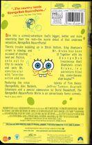 Spongebobmovieback