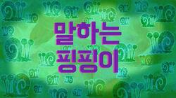 226a (Korean)
