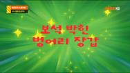 Jewelencrustedmittenskorean
