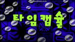 Buriesintimetitlekorean