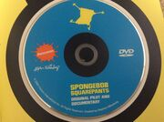 SBPressKit2009 DVD