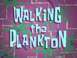 Победа над Планктоном