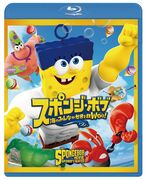 The SpongeBob Movie - Sponge Out of Water Japanese Blu-ray