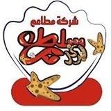 Krusty Krab (West Bank) Logo