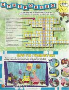 ΜπομπΣφουγγαράκηςΠεριοδικό Δεκέμβριος2009 Σελίδα14