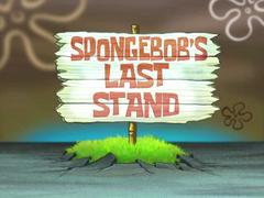 SpongeBobLastStandTitle