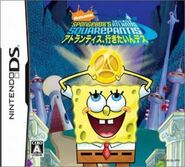 1656225-nds 4083 spongebob to atlantis ikitain desu