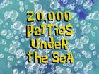 20,000 крабсбургеров
