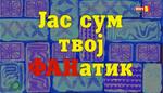 IYBF Macedonian