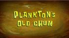 Планктон и его чам