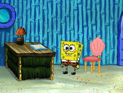 Procrastination 056