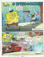 ΜπομπΣφουγγαράκηςΠεριοδικό Μάρτιος2010 Σελίδα20