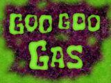 Газ Агу-Агу