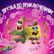 Russianbobnpatpromo