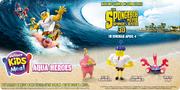 2015 Jollibee toys poster