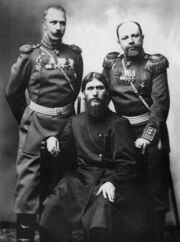 Rasputin-Big-photos-2
