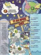ΜπομπΣφουγγαράκηςΠεριοδικό Φεβρουάριος2010 Σελίδα01